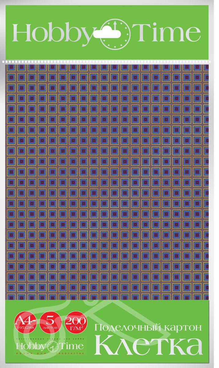 Альт Набор цветного картона Клетка 5 листов11-410-83Набор цветного картона Альт позволит вашему ребенку создавать всевозможные аппликации и поделки. Набор содержит 5 листов цветного картона в горошек. Создание поделок из бумаги и картона поможет ребенку в развитии творческих способностей, кроме того, это увлекательный досуг. Наборы цветного картона от компании Альт - это высокое качество, стильные варианты оформления, оригинальные решения в дизайне. В набор входят 5 листов картона формата А4.