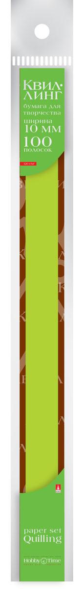 Альт Бумага для квиллинга 10 мм 100 полос цвет зеленый2-082/03Для поделок в модной технике бумагокручения выпускаются готовые наборы, состоящие из квиллинг-полос разных цветов. В этом наборе – сто нарезанных полосок нежно-зеленой тонированной бумаги плотностью 120 грамм. Ширина каждой полоски – 10 мм. При скручивании в спирали бумага хорошо держит форму без деформаций.