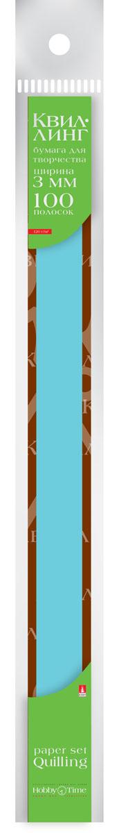 Альт Бумага для квиллинга 3 мм 100 полос цвет голубой2-069/05Бумага для квиллинга Альт разработана для создания объемных композиций, украшений для открыток и фоторамок. В набор входят 100 предварительно нарезанных узких полос цветной бумаги. Высокая плотность позволяет готовым спиральным элементам держать форму, не раскручиваясь и не деформируясь. Ширина полосок составляет 3 мм. Тонированная в массе бумага предназначена для скручивания в спирали с последующим приданием нужной формы. Квиллинг (бумагокручение) - техника изготовления плоских или объемных композиций из скрученных в спиральки длинных и узких полосок бумаги. Из бумажных спиралей создаются необычные цветы и красивые витиеватые узоры, которые в дальнейшем можно использовать для украшения открыток, альбомов, подарочных упаковок, рамок для фотографий и даже для создания оригинальных бижутерий. Это простой и очень красивый вид рукоделия, не требующий больших затрат.
