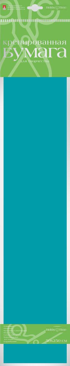 Альт Бумага креповая цвет зеленый2-060/05Креповая цветная бумага позволит вашему ребенку создавать всевозможные аппликации и поделки. Креповая бумага - популярный материал среди поклонников рукоделия. Рельефная гофрированная структура придает бумаге пластичность, прочность, позволяя создавать различную по сложности форму и фиксировать ее в заданном положении. Из такой бумаги можно изготовить разнообразные поделки, помпоны, коллажи и аппликации. Бумага подходит для изготовления искусственных цветов, карнавальных костюмов. Пригодна для скрапбукинга. Работа с цветной креповой бумагой развивает мелкую моторику, усидчивость, внимание, фантазию и творческие способности. С таким богатым материалом ваш ребенок сможет заниматься творчеством круглый год! В набор входит лист фактурной бумаги 50 см х 250 см.