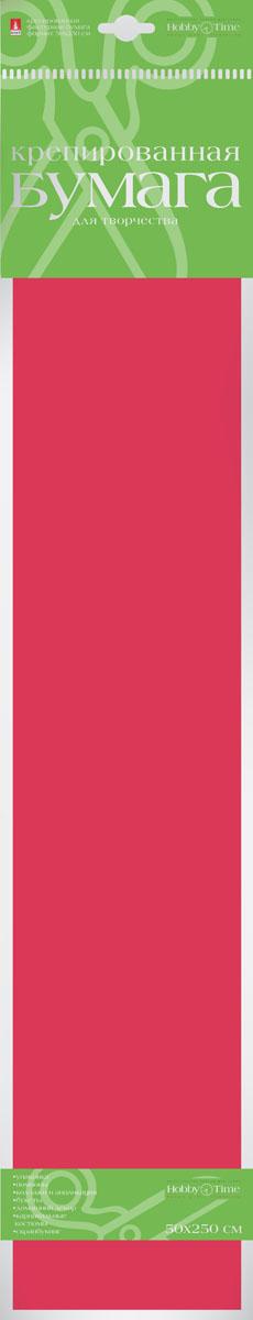 Альт Бумага креповая цвет красный2-060/02Креповая цветная бумага позволит вашему ребенку создавать всевозможные аппликации и поделки. Креповая бумага - популярный материал среди поклонников рукоделия. Рельефная гофрированная структура придает бумаге пластичность, прочность, позволяя создавать различную по сложности форму и фиксировать ее в заданном положении. Из такой бумаги можно изготовить разнообразные поделки, помпоны, коллажи и аппликации. Бумага подходит для изготовления искусственных цветов, карнавальных костюмов. Пригодна для скрапбукинга. Работа с цветной креповой бумагой развивает мелкую моторику, усидчивость, внимание, фантазию и творческие способности. С таким богатым материалом ваш ребенок сможет заниматься творчеством круглый год! В набор входит лист фактурной бумаги 50 см х 250 см.
