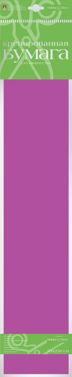 Альт Бумага креповая цвет пурпурный05572Креповая бумага Альт - подходящий материал для декора, объемных украшений и игрушек. Гофрированная жатая поверхность обеспечивает особую пластичность. Бумага не деформируется, сохраняет заданную форму, отлично сочетается с текстильными лентами, декоративными элементами. Размер листа: 50 см х 250 см.