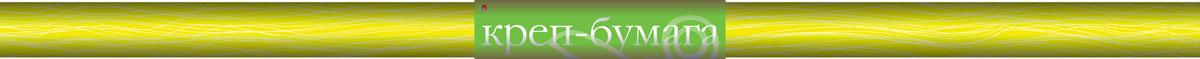 Альт Бумага креповая в рулоне Флюоресцентная цвет желтый2-057/03Креповая бумага Альт Флюоресцентная с флюоресцентным эффектом - подходящий материал для декора, объемных украшений и игрушек. Гофрированная жатая поверхность обеспечивает особую пластичность. Бумага не деформируется, сохраняет заданную форму, отлично сочетается с текстильными лентами, декоративными элементами. Легкое мерцание бумаги придаст готовым поделкам особую оригинальность. Размер листа: 50 см х 250 см.