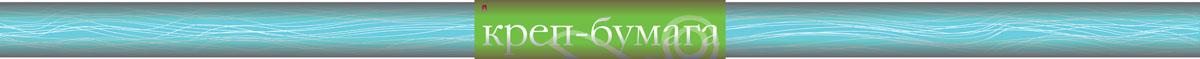Альт Бумага креповая в рулоне цвет голубой72523WDКреповая бумага Альт - подходящий материал для декора, объемных украшений и игрушек. Гофрированная жатая поверхность обеспечивает особую пластичность. Бумага не деформируется, сохраняет заданную форму, отлично сочетается с текстильными лентами, декоративными элементами. Размер листа: 50 см х 250 см.
