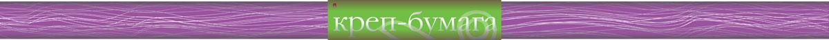 Альт Бумага креповая в рулоне цвет фиолетовый 2-066/04