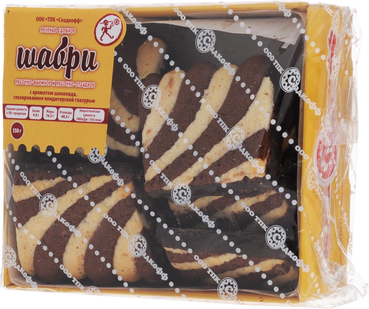 Пекур Шабри печенье сдобное глазированное с ароматом шоколада, 350 г 4607105138193