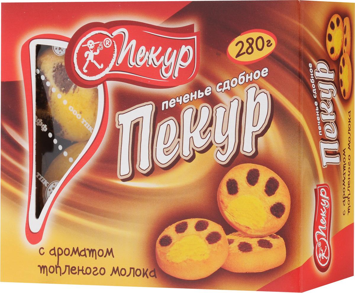 Пекур печенье сдобное с ароматом топленого молока, 280 г 4607105138346
