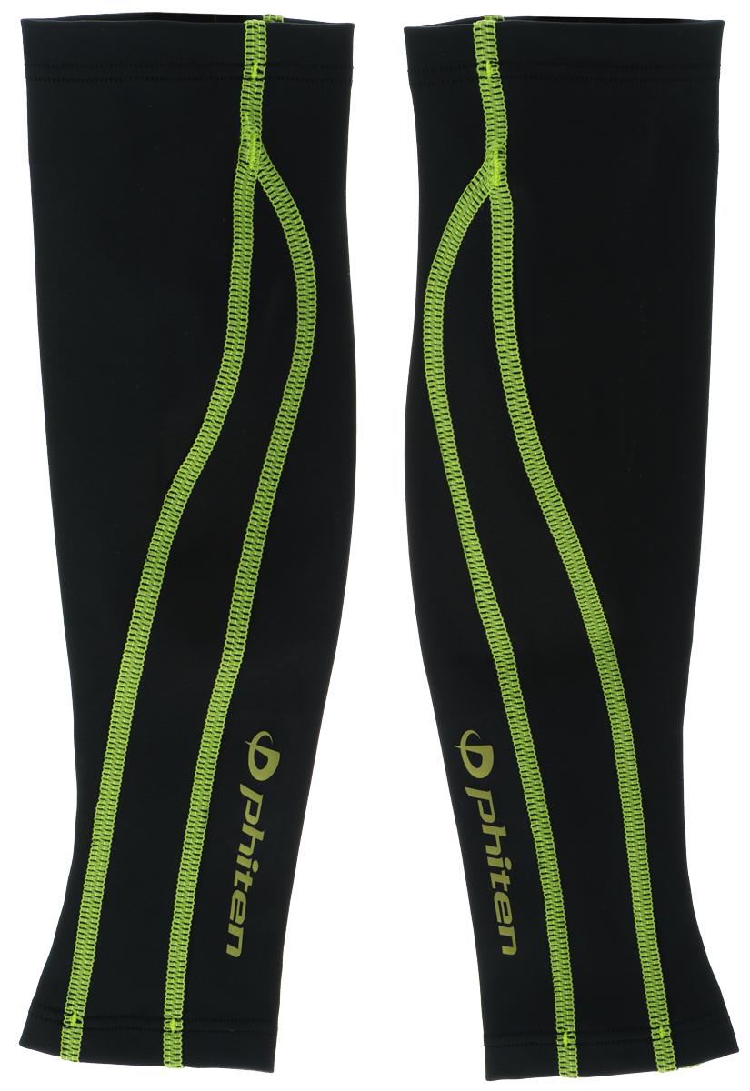 Гетры силовые Phiten X30, цвет: черный, салатовый. Размер S (30-37 см). SL536203AIRWHEEL Q3-340WH-BLACKКомпрессионные спортивные гетры Phiten X30, выполненные из 85% полиэстера и 15% полиуретана, идеально подходят для всех, кто занимается спортом.Благодаря пропитке Aqua Titan, гетры увеличивают эластичность мышц, улучшают кровообращение, не допускают возникновения мышечных спазмов и болевых ощущений, а также хорошо поглощают и испаряют пот, что позволяет продлить ощущение комфорта.Ваши утренние пробежки и тренировки в спортивном зале будут проходить комфортно и эффективно.Такие гетры незаменимы для бега на любые дистанции, всех игровых видов спорта. Силовые гетры Phiten X30 способствует:- улучшению циркуляции крови в организме;- разгрузке поврежденного сустава; - уменьшению усталости;- снятию излишнего напряжения и скорейшему восстановлению сил;- обеспечивают компрессионный эффект.