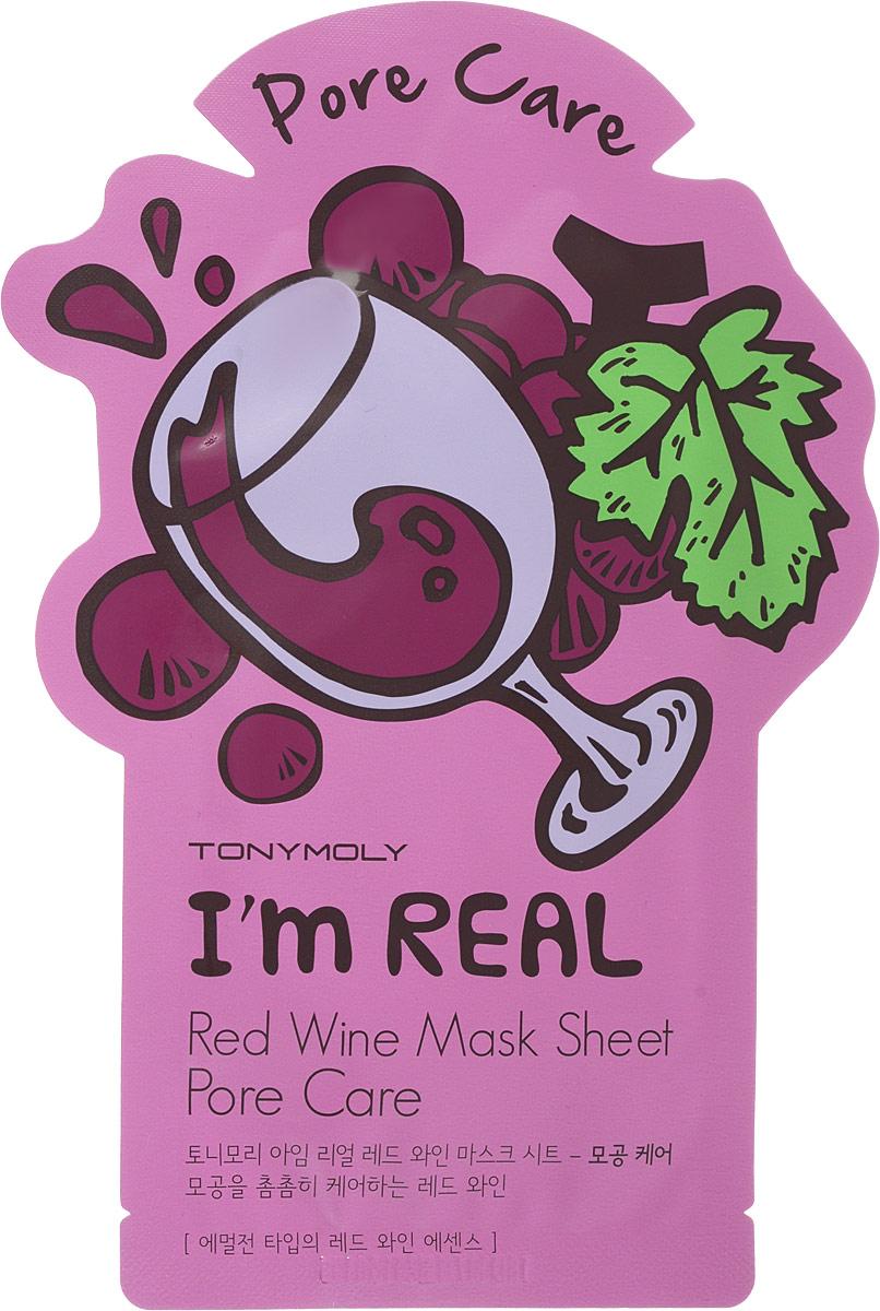 TonyMoly Тканевая маска с экстрактом красного вина Im Real Red Wine Mask Sheet, 21 млSS05015500Тканевая маска для сужения пор с экстрактом красного вина Tony Moly Im Real Red Wine Mask Sheet сужает расширенные поры, осветляет тон лица, а также питает и увлажняет кожу. Экстракт красного вина улучшает цвет лица, обладает ярко выраженным лифтинговым действием и улучшает выработку коллагена и эластина, которые повышают упругость и эластичность кожи. Маска с экстрактом красного вина содержит большое количество витаминов, минералов и органических кислот, которые эффективно решают кожные проблемы и оказывают ярко выраженное омолаживающее действие. Марка Tony Moly чаще всего размещает на упаковке (внизу или наверху на спайке двух сторон упаковки, на дне банки, на тубе сбоку) дату изготовления в формате: год/месяц/дата.