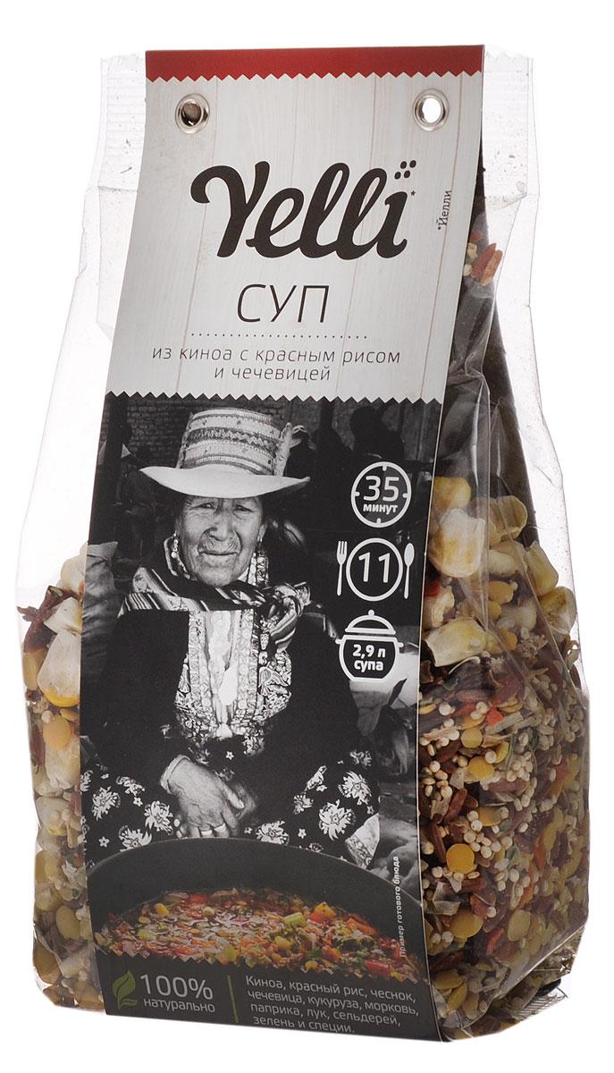 Yelli суп из киноа с красным рисом и чечевицей, 250 г0120710Киноа – божественное зерно, именно так ее называли инки. Благодаря своим полезным свойствам, оригинальному внешнему виду и вкусу киноа завоевала популярность в Европе. Суп из киноа – это традиционный перуанский суп в европейском исполнении – с красным рисом, чечевицей, овощами и ароматными специями.