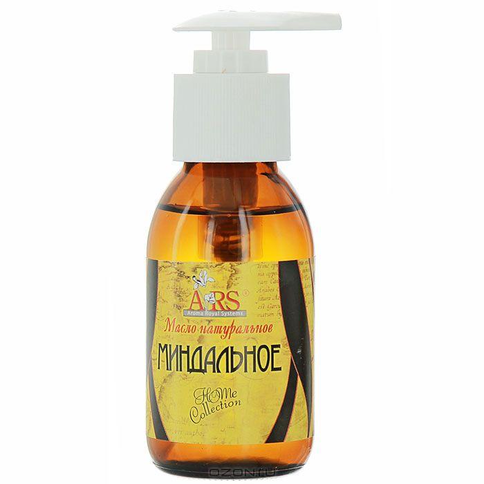 ARS Натуральное масло Миндаля, 100 млFS-00897Масло ARS Миндаля – продукт, который производится из ядер миндальных орехов с помощью метода холодного прессования. Масло применяется в косметологии как средство по уходу за кожей и часто служит главным ингредиентом для приготовления смесей для волос или кожных покровов. Продукт содержит многообразные элементы: кислоты, гликозид, витамины, минералы и фитостерол. Свойства миндального маслаПольза миндальных орехов заключается в возможности применения экстракта для получения самого разнообразного косметического эффекта. Рекомендуется приобретать масло миндаля и для ухода за лицом. Продукт обладает свойствами антиоксиданта и тормозит процесс старения, в том числе препятствует образованию морщин и дряблости кожи. Благодаря своей текстуре и консистенции, масло проникает во все слои эпидермиса, не оставляя жирных пятен, и производит разностороннее действие на кожные покровы: омолаживающее; релаксирующее; смягчающее; питающее; выравнивающее. Миндальное масло плодотворно воздействует на состояние волос. Оно отлично впитывается, питает волосы, способствует их активному росту, противодействует сечению, ломкости и выпадению. Масло миндаля для волос втирается в корни или распределяется по всей длине с помощью расчески с редкими зубьями. Также экстракт подходит для ресниц и бровей, в этом случае миндальное масло оказывает укрепляющее воздействие. Миндальное масло применяется при раздражении или шелушении кожи. Оно излечивает повреждения кожного покрова, его разрешается наносить даже на места ожогов. Миндальное масло возможно использовать, комбинируя его с экстрактами и эфирными и жирными маслами. Продукт добавляют в косметические средства для ухода за кожей и волосами: шампуни, крема, маски или бальзамы. Продукт положительно воздействует на состояние ногтей и уменьшает их хрупкость.