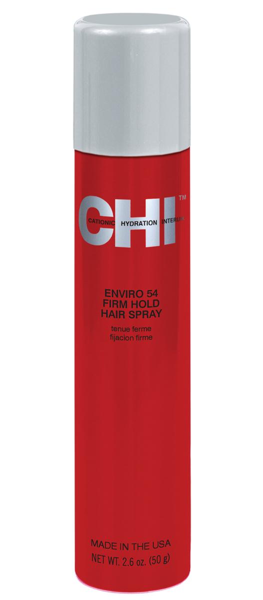 CHI Лак Энвайро сильной фиксации 74 гCHI6212Лак Чи Энвайро сильной фиксации идеально соответствует всем типам волос и предназначен для длительной фиксации. CHI Enviro Flex Hold Hair Spray Firm Hold можно сочетать с укладкой феном. Его инновационная технология позволяет фиксировать даже жесткие, трудно поддающиеся укладке, волосы азиатского типа. Быстросохнущий лак Энвайро сильной фиксации предназначен для длительного действия. Современная разработка имеет в своей основе натуральные травы и протеины шелка. Насыщая волосы уникальным составом, благодаря своей мягкой, шелковой формуле, этот лак качественно фиксирует прическу, не утяжеляя при этом волосы и придавая прическе удивительный блеск.