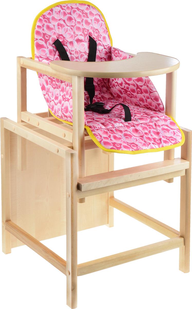 Топотушки Стульчик для кормления Крепыш цвет светло-розовый