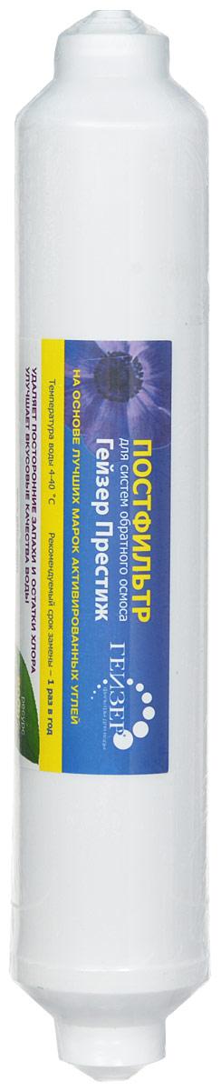 Угольный постфильтр RO для Гейзер Престиж27093Угольный постфильтр RO для Гейзер Престиж используется для финишной доочистки воды в системах обратного осмоса. Предназначен для удаления посторонних вкусов и запахов, которые могут появиться при длительном хранении воды и гидроаккумуляторе. Характеристики: Типоразмер: 10 ВВ. Температура очищаемой воды: 4-40 °С. Размер упаковки: 26 см х 5 см х 5 см. Производитель: Россия. Артикул: 27060.