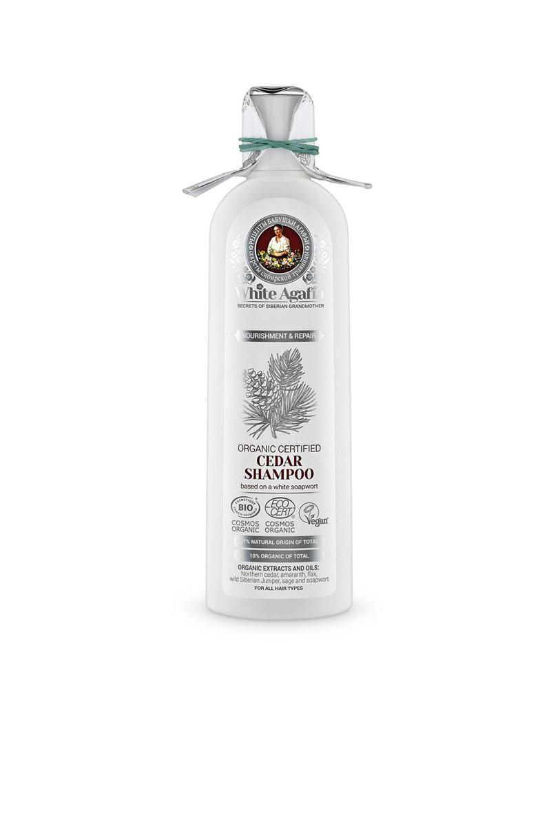 Белая Агафья Шампунь для волос органический кедровый Питание и восстановление 280 мл