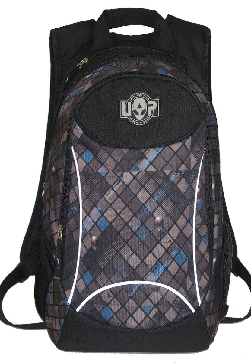 Рюкзак молодежный UFO people, цвет: черно-серый. 22 л. 1283012830Лямки майка - более износостойкая конструкция. Мягкие эргономичные вставки на спинке. Уплотненное дно. Фронтальные светоотражающие элементы. 3 вместительных отделения