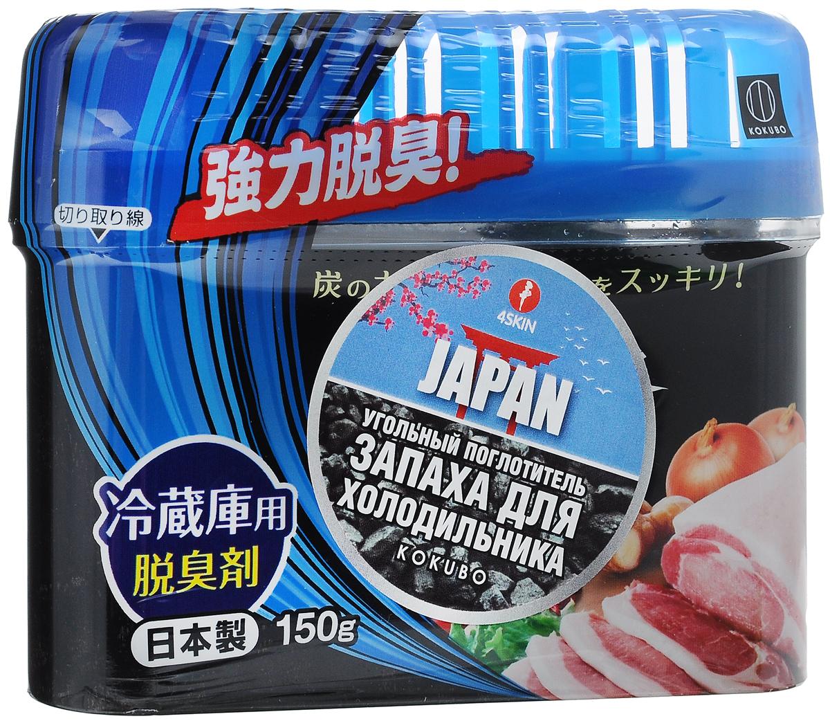 Поглотитель запаха для холодильника KOKUBO Sumi-Ban, 150 г219872Поглотитель запаха для холодильника KOKUBO Sumi-Ban поглощает неприятные запахи, даже очень резкие и стойкие. Способствует долгому сохранению свежести и вкусовых качеств продуктов в холодильнике. Содержит древесный уголь, благодаря которому обеспечивается длительный антибактериальный эффект. Продолжительность действия до 2-х месяцев при объеме холодильника до 450-ти литров. Состав: очищенная вода, гелиевый наполнитель, натуральный дезодорант, уголь. Вес: 150 г.