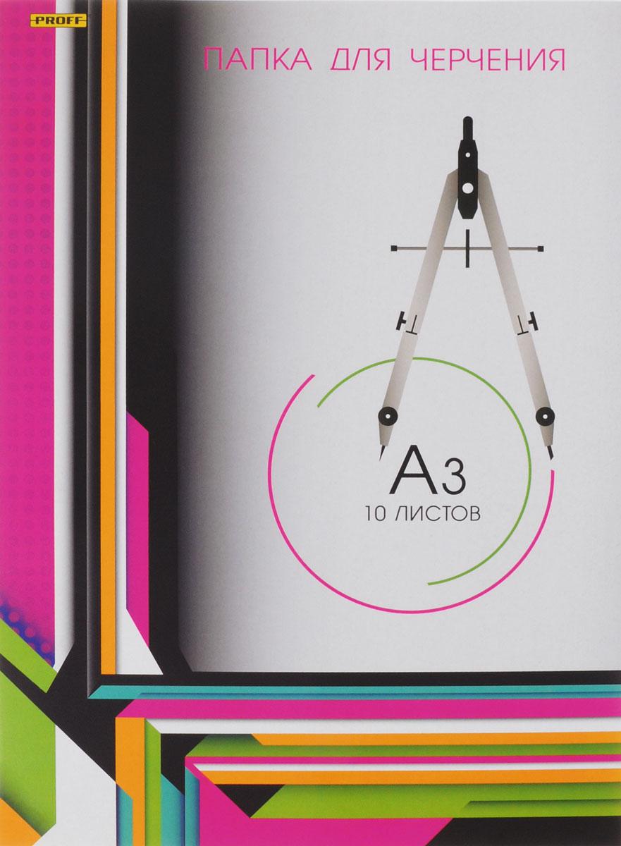 Proff Папка для черчения цвет желтый 10 листов формат А3ПЧA31007 003_желтыйУчащиеся технических учебных заведений по достоинству оценят высокое качество этой форматной бумаги для черчения. Бумага устойчива к истиранию, имеет верхний проклеенный слой. Может также использоваться для карандашных набросков или для рисования акварелью в технике по сухому. 10 листов бумаги упакованы в картонную папку.