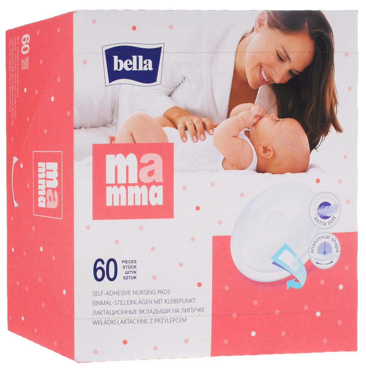 Bella Вкладыши лактационные Mamma на липучке 60 шт BD-063-NR60-003