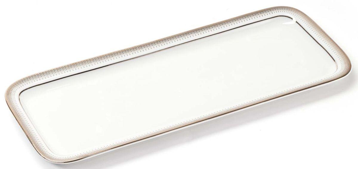 Блюдо для кекса La Rose Des Sables Princier Platine, 37,7 см610837 1801Элегантная посуда класса люкс теперь на вашем столе каждый день. Сделанные из высококачественного материала с использованием новейших технологий, предметы сервировки невероятно прочны и прекрасно подходят для повседневного использования. Классическая форма и чистота линий делает их желанными гостями на любом обеде. Уникальная плотность и тонкость фарфора достигается за счет изготовления его из уникальной глины региона Лимож (Франция). Посуда устойчива к сколам и трещинам благодаря двойному термическому обжигу. Золотой, серебряный декор посуды отличается высоким содержанием настоящего золота и серебра.