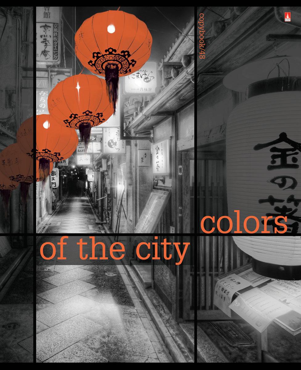 Альт Тетрадь Города Контрасты New 48 листов в клетку цвет оранжевый7-48-182Тетрадь Альт Города. Контрасты New подойдет студенту и школьнику. Всех любителей путешествий и больших городов порадует новая серия Города. Контрасты New. Обложка тетради выполнена из плотного картона. Для создания визуально объемного, живого изображения использован эффект иридиум - печать на фольгированной обложке. Стремительный ритм жизни в мегаполисах запечатлен в кадрах городской романтики. Серия Города. Контрасты New станет мини-экскурсом в мир ночных столиц, которые легко узнать по знаковым символам. Внутренний блок тетради состоит из 48 листов белой бумаги, соединенных двумя металлическими скрепками. Стандартная линовка в клетку голубого цвета дополнена полями.