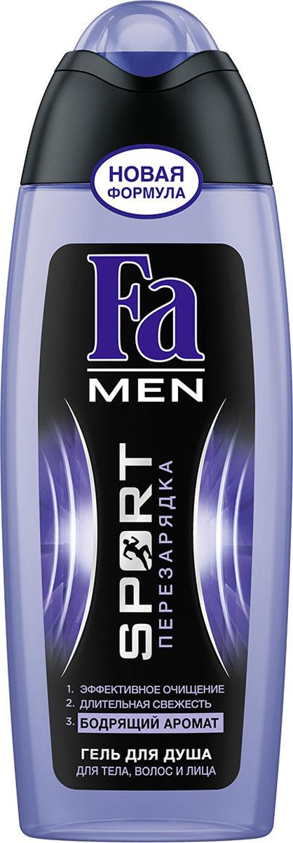Fa Men Гель для душа Sport Перезарядка, 250 мл2017609Гель для душа Fa Men Sport перезарядка для тела, волос и лица хорошо пенится, эффективно очищает, дарит длительную свежесть и бодрящий аромат.