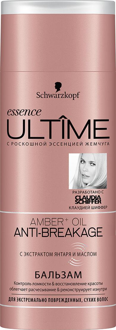 Essence ULTIME Бальзам Amber Oil, 250 мл2030362Бальзам с экстрактом янтаря и маслом. Контроль ломкости & восстановление красоты облегчает расчесывание & реконструирует изнутри для экстремально поврежденных, сухих волос.