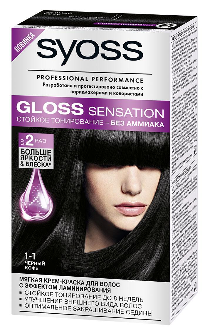 Syoss Краска для волос Gloss Sensation 1-1 Черный кофе, 115 мл2049447Мягкая крем-краска для волос 2-го уровня стойкости для невероятно блестящего цвета. - стойкое тонирование до 8 недель - без аммиака - эффект ламинирования - оптимальное закрашивание седины
