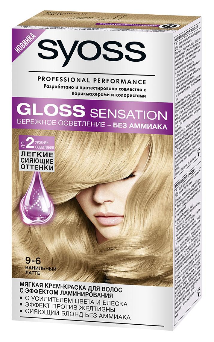 Syoss Краска для волос Gloss Sensation 9-6 Ванильный латте, 115 млMP59.4DМягкая крем-краска для волос 3-го уровня стойкости для невероятно блестящего цвета.- бережное осветление до 2 тонов- технология ламинирования- сияющий блонд - без аммиака- эффект против желтизны