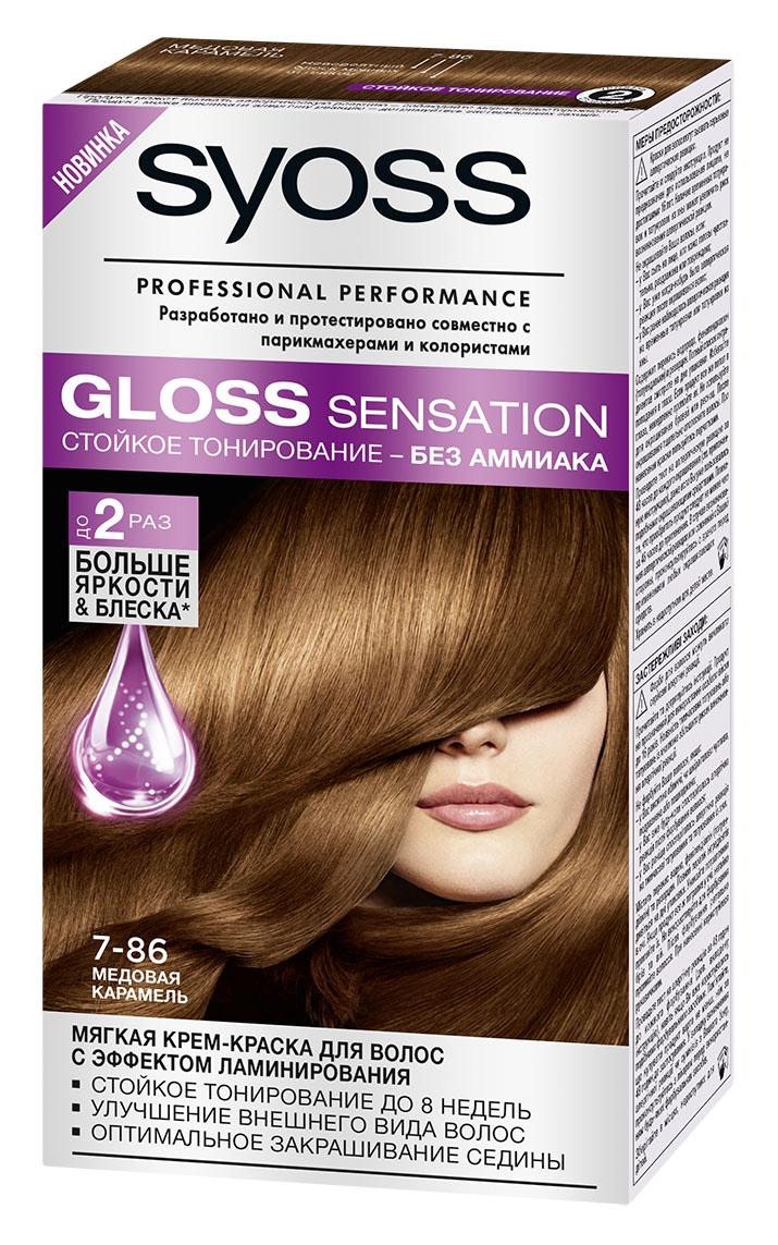Syoss Краска для волос Gloss Sensation 7-86 Медовая карамель, 115 мл2062520Мягкая крем-краска для волос 2-го уровня стойкости для невероятно блестящего цвета. - стойкое тонирование до 8 недель - без аммиака - эффект ламинирования - оптимальное закрашивание седины
