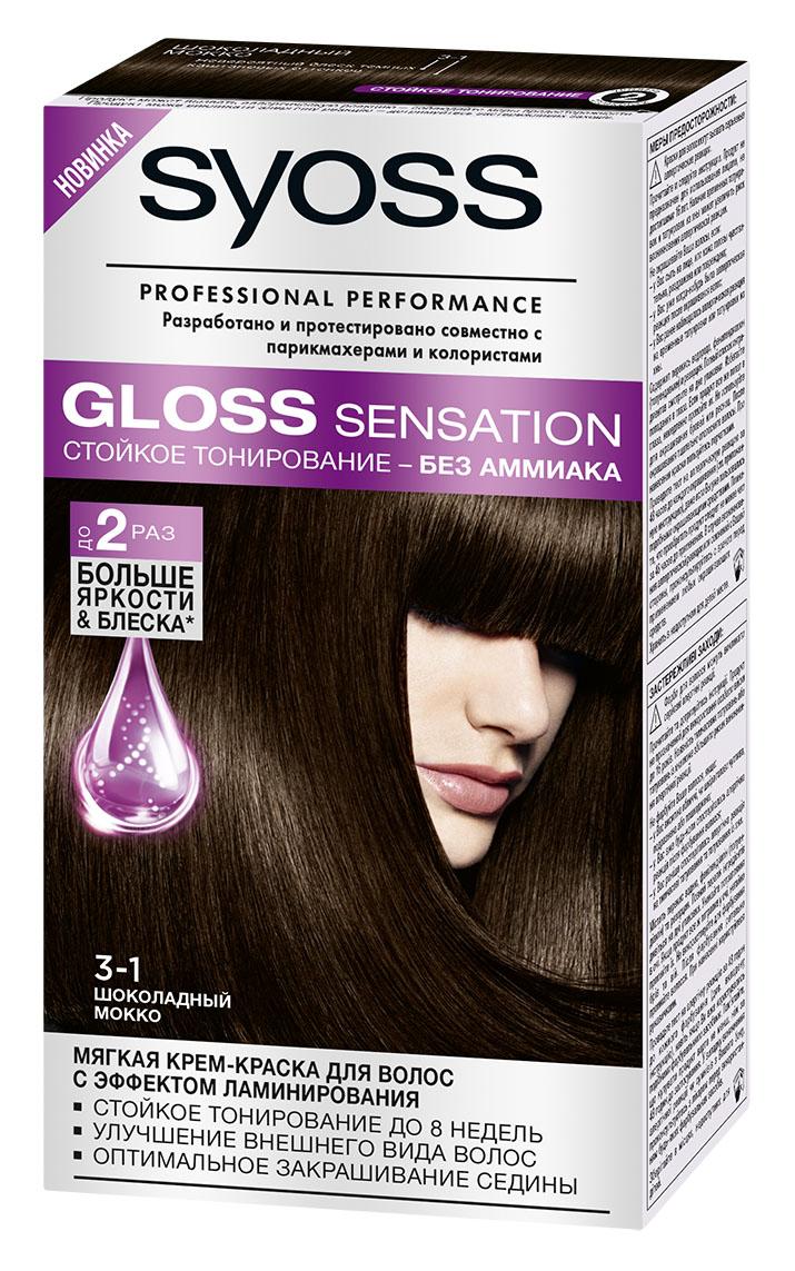 Syoss Краска для волос Gloss Sensation 3-1 Шоколадный мокко, 115 мл2062526Мягкая крем-краска для волос 2-го уровня стойкости для невероятно блестящего цвета. - стойкое тонирование до 8 недель - без аммиака - эффект ламинирования - оптимальное закрашивание седины