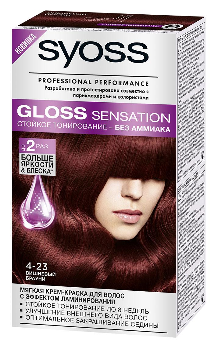 Syoss Краска для волос Gloss Sensation 4-23 Вишневый брауни, 115 мл2062530Мягкая крем-краска для волос 2-го уровня стойкости для невероятно блестящего цвета. - стойкое тонирование до 8 недель - без аммиака - эффект ламинирования - оптимальное закрашивание седины