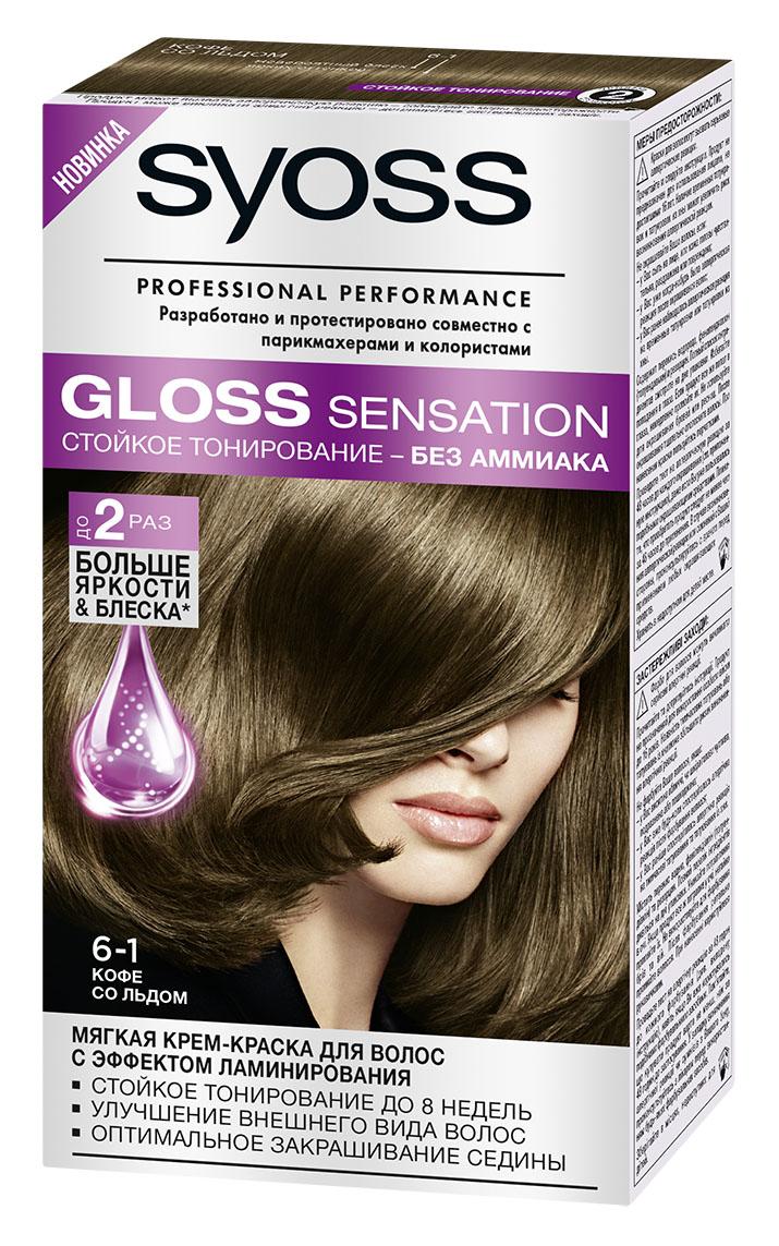 Syoss Краска для волос Gloss Sensation 6-1 Кофе со льдом, 115 мл2062531Мягкая крем-краска для волос 2-го уровня стойкости для невероятно блестящего цвета. - стойкое тонирование до 8 недель - без аммиака - эффект ламинирования - оптимальное закрашивание седины