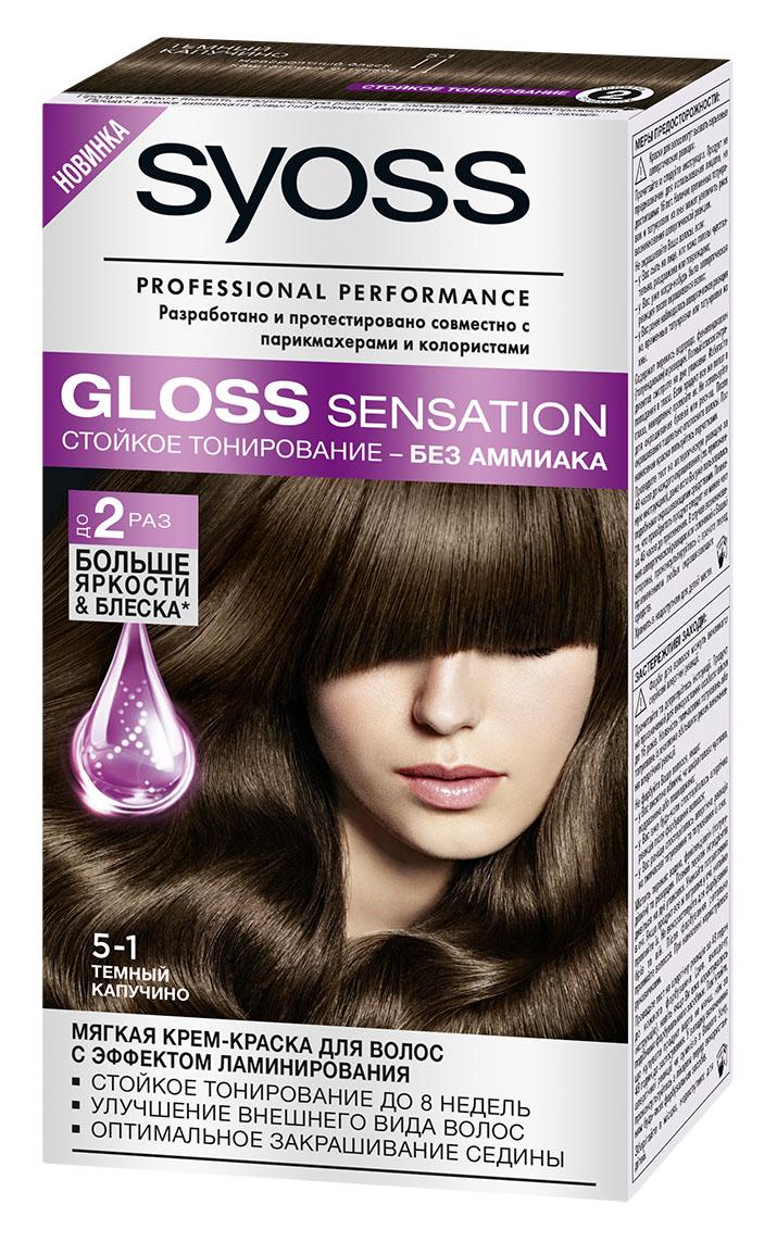 Syoss Краска для волос Gloss Sensation 5-1 Темный капучино, 115 млMP59.4DМягкая крем-краска для волос 2-го уровня стойкости для невероятно блестящего цвета.- стойкое тонирование до 8 недель- без аммиака- эффект ламинирования- оптимальное закрашивание седины