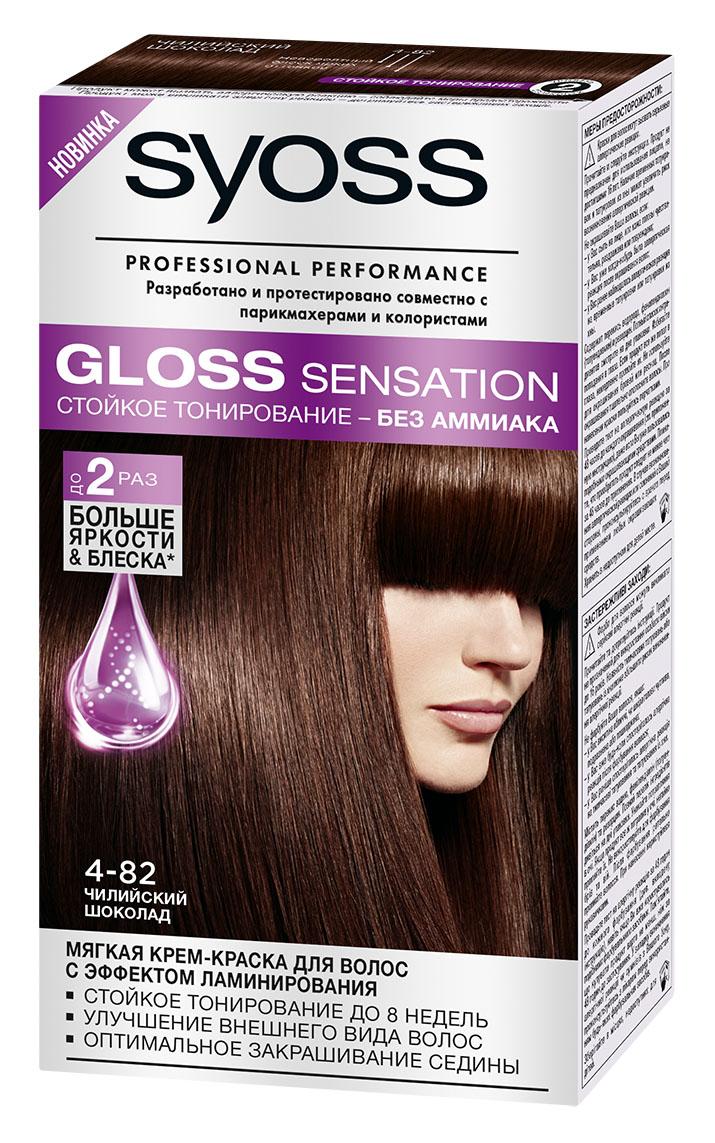 Syoss Краска для волос Gloss Sensation 4-82 Чилийский шоколад, 115 мл2062535Мягкая крем-краска для волос 2-го уровня стойкости для невероятно блестящего цвета. - стойкое тонирование до 8 недель - без аммиака - эффект ламинирования - оптимальное закрашивание седины