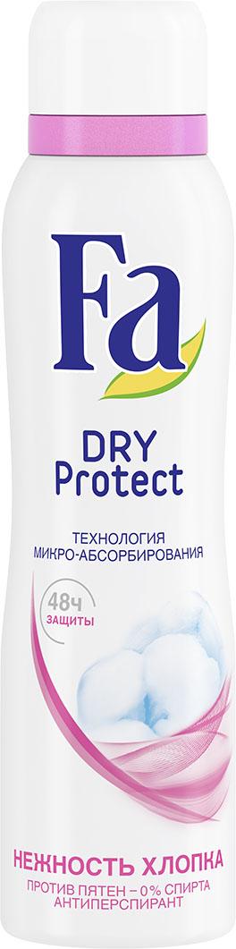 Fa Дезодорант-аэрозоль Dry Protect Нежность Хлопка, 150 мл 2138783