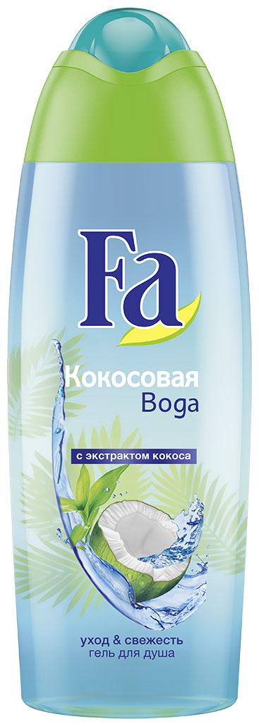Fa Гель для душа Кокосовая вода, 250 млБ33041_шампунь-барбарис и липа, скраб -черная смородинаГель для душа Кокосовая вода с экстрактом кокоса. Насладитесь уходом и свежестью с гелем для душа Fa Кокосовая Вода. Его освежающая формула с натуральным экстрактом кокоса пробуждает чувства, дарит ощущение обновления кожи и защищает ее от сухости. Превращаясь в мягкую пену, нежная формула Fa балует тело приятным ароматом и дарит ощущение мягкости кожи. pH-нейтральный. Хорошая переносимость кожей подтверждена дерматологами.