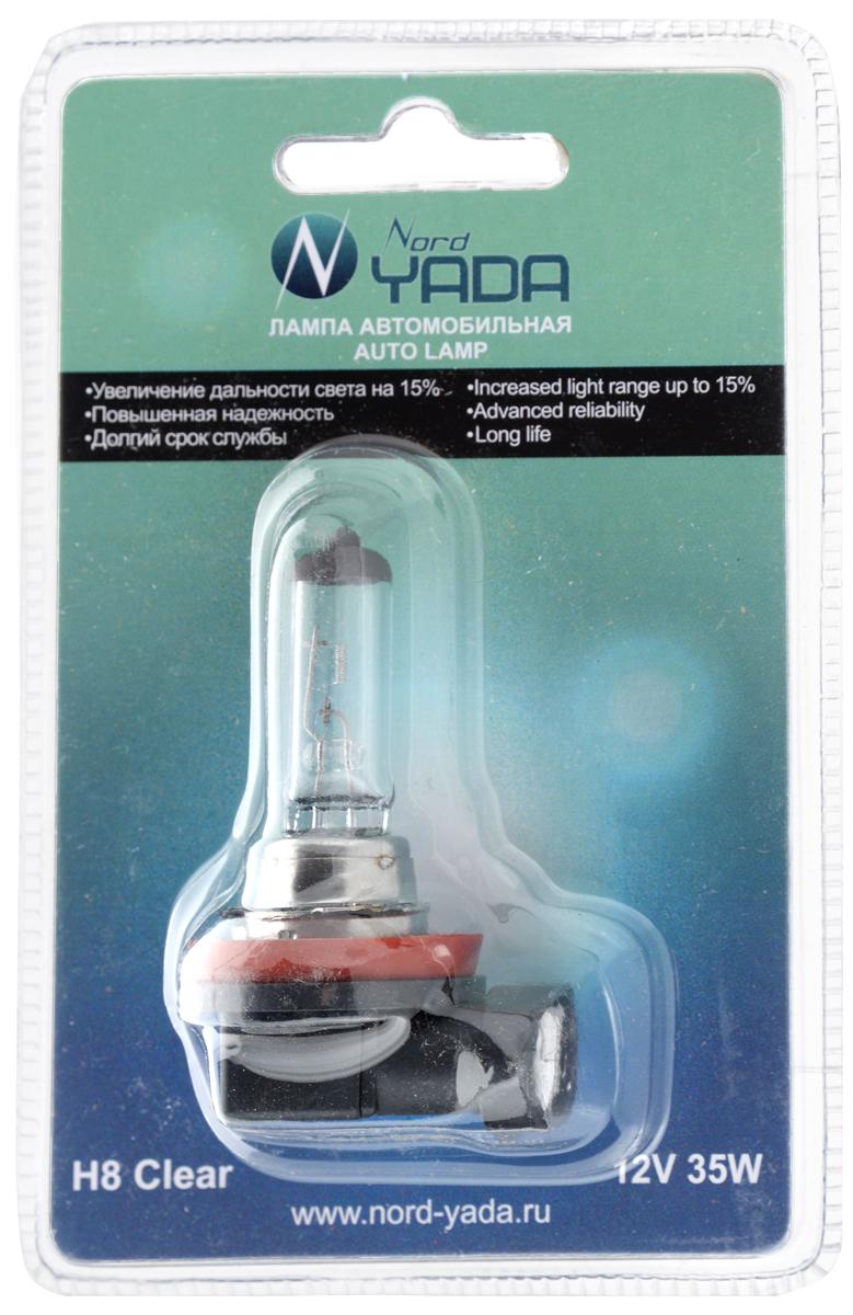 Лампа автомобильная галогенная Nord Yada Clear, цоколь H8, 12V, 35W902140Автомобильная галогенная лампа Nord Yada Clear - источник света, у которого светящим элементом является вольфрамовая спираль. У лампы есть большой запас срока службы. Способна выдержать большое количество включений и выключений. Питание: 12 В. Номинальная мощность: 35 Вт.