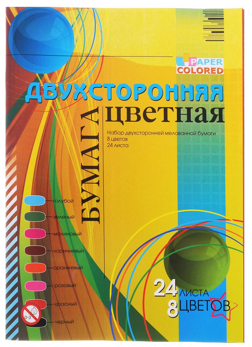 Бриз Цветная бумага двухсторонняя 8 цветов 1123-5081123-508Набор цветной бумаги Бриз идеально подойдет для творческих занятий в детском саду, школе и дома. В комплект входят 24 двухсторонних листа мелованной бумаги голубого, зеленого, малинового, коричневого, оранжевого, розового, красного и черного цветов. Бумага поставляется в виде альбома. Мелованная бумага имеет преимущество над обыкновенной, ее цвета значительно ярче. Широта возможностей применения приятно удивит самого взыскательного маленького творца. Рекомендуемый возраст от 3 лет.