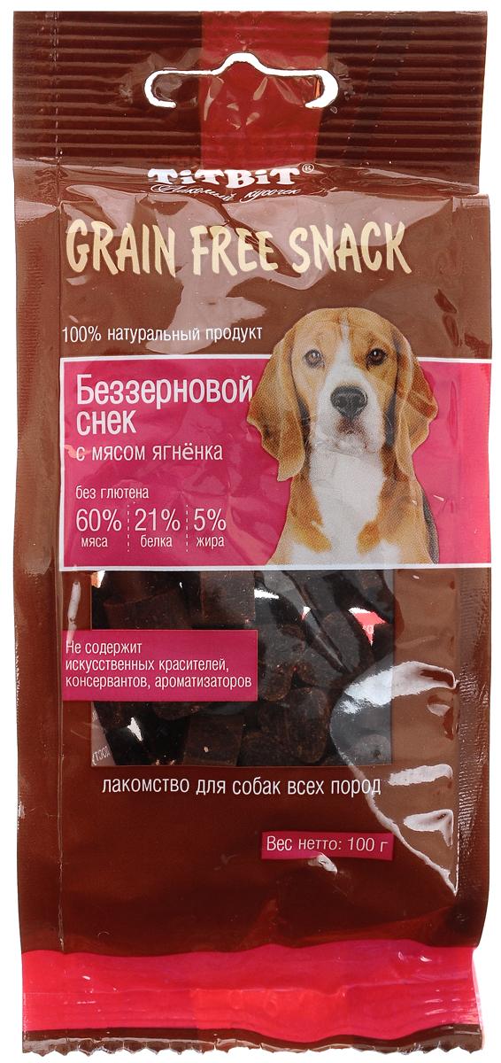 Лакомство для собак Titbit Grain Free, беззерновые снеки с мясом ягненка, 100 г0120710Лакомство для собак Titbit Grain Free - это вкусные натуральные беззерновые снеки для собак всех пород. Снеки содержат 60% мяса, что обеспечивает максимальное количество белка в рационе питомца и, в свою очередь, снижает количество углеводов. Не содержат искусственных красителей, консервантов, ароматизаторов. Снеки идеально подходят в качестве поощрения при дрессировке. Товар сертифицирован.