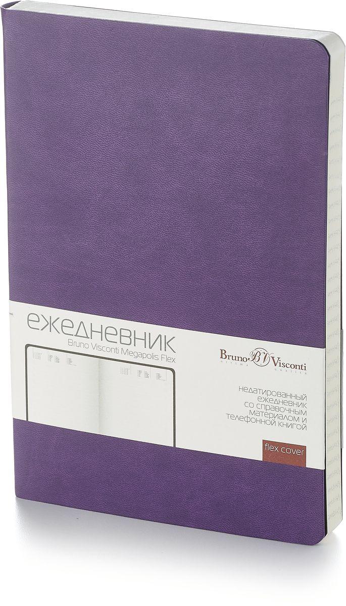 Bruno Visconti Ежедневник А5 MEGAPOLIS FLEX цвет фиолетовый 3-531/19