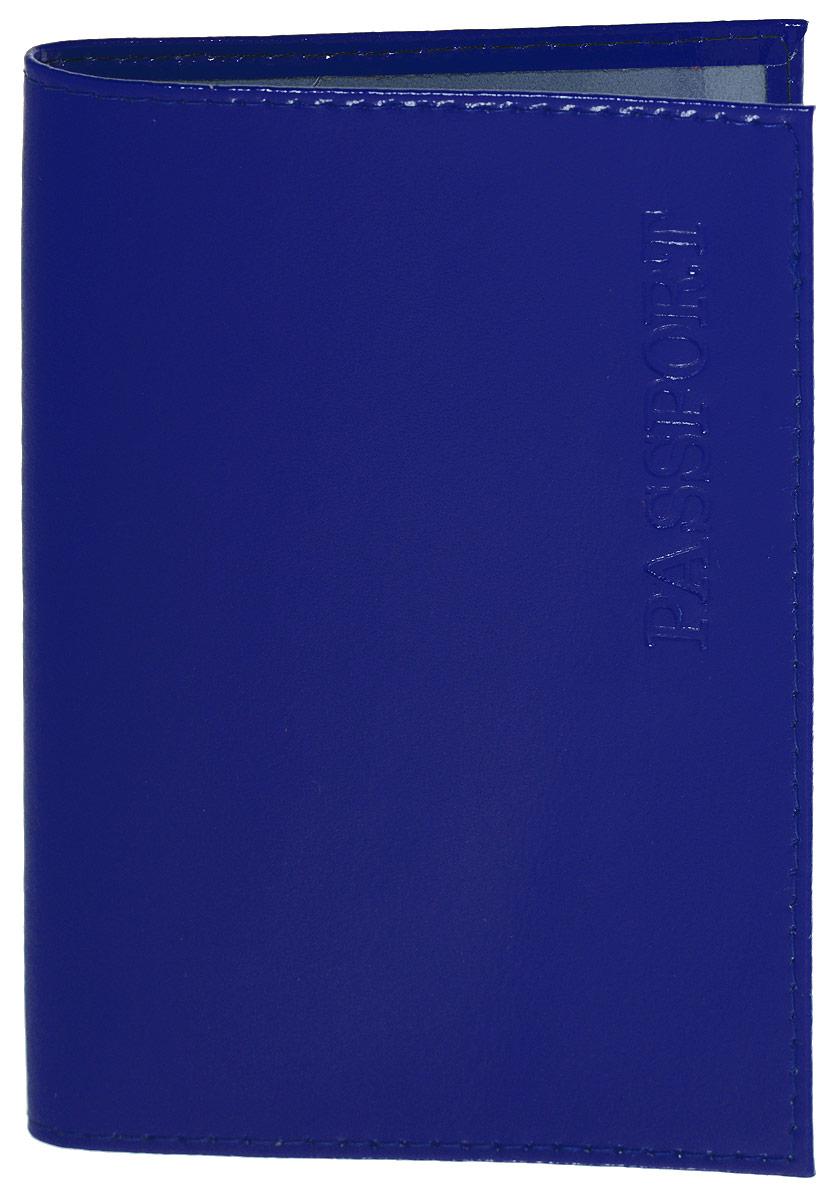 Обложка для паспорта Mitya Veselkov, цвет: синий. SPEKTR01SPEKTR01Оригинальная обложка для паспорта Mitya Veselkov изготовлена из натуральной гладкой кожи. Изделие раскрывается пополам. Документ надежно фиксируется внутри при помощи двух прозрачных клапанов, расположенных на внутреннем развороте обложки. Обложка оформлена надписью Passport и дополнена двумя внутренними прорезными карманами для кредиток и карт. Обложка не только поможет сохранить внешний вид документов, но и станет стильным аксессуаром, который подчеркнет ваш образ. Обложка для паспорта может стать отличным подарком.
