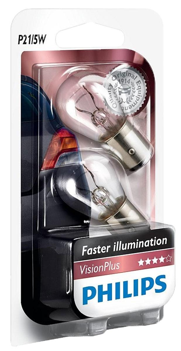 Лампа автомобильная галогенная сигнальная Philips VisionPlus, цоколь BAY15d, 12V, 21/5W, 2 штS03301004Автомобильная лампа Philips VisionPlus изготовлена из запатентованного кварцевого стекла с УФ-фильтром Philips Quartz Glass. Кварцевое стекло в отличие от обычного стекла выдерживает гораздо большее давление и больший перепад температур. При попадании влаги на работающую лампу, лампа не взрывается и продолжает работать. Лампа Philips VisionPlus производит на 60% больше света по сравнению со стандартной лампой Philips, благодаря чему стоп-сигналы или указатели поворота будут заметны с большего расстояния. Применение лампы:- передний указатель поворота; - задний указатель поворота; - фонарь подсветки государственного регистрационного знака; - задний противотуманный фонарь; - габаритный фонарь/стояночный фонарь; - стоп-сигнал; - дневные ходовые огни; - задний фонарь. Лампа Philips VisionPlus отличается высокой эффективностью, соответствуя всем современным требованиям.