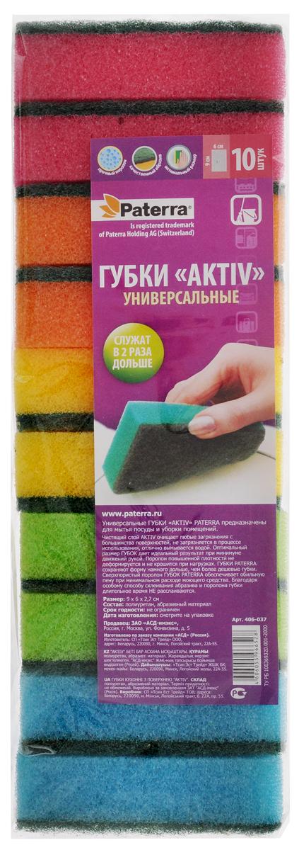 Губки универсальные Paterra Aktiv, 9 х 6 х 2,5 см, 10 шт406-037Универсальные губки Paterra Aktiv предназначены для мытья посуды и уборки помещений. Изделия выполнены из высококачественного полиуретана. Абразивный слой очищает любые загрязнения с большинства поверхностей, не загрязняется в процессе использования, отлично вымывается водой. Губка не деформируется и не крошится при нагрузках. Высокое качество материалов гарантирует долговечность губки.