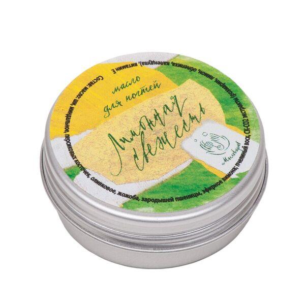 Мыловаров Масло для ногтей Лимонная свежесть, 10 гр мыловаров твердое масло для рук лимонная свежесть 75 мл
