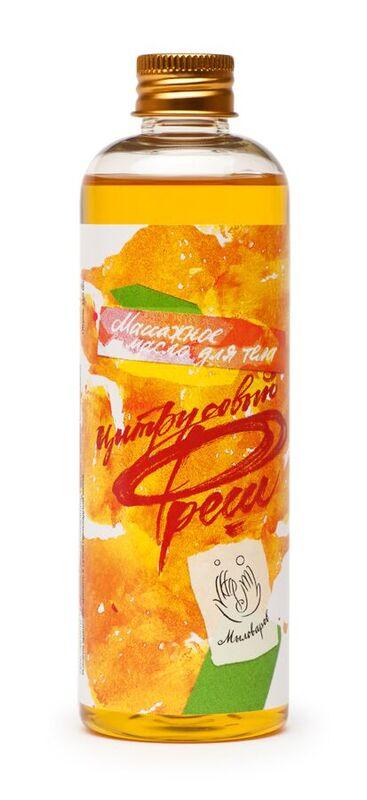 Мыловаров Массажное масло Цитрусовый фреш, 150 млБ63003 мятаМассажное масло Цитрусовый фреш значительно повышает эффективность антицеллюлитного и тонизирующего массажа. Эфирные масла апельсина и грейпфрута активизируют обмен веществ, а комплекс растительных масел сделает кожу упругой и гладкой. Регулярный массаж с этим маслом превратит апельсиновую корку в сочное наливное яблочко.