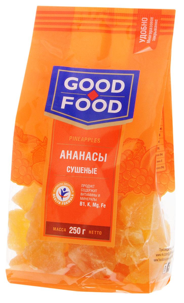 Good Food ананасысушеные,250г0120710Сушеные ананасы, которые отличаются сладким вкусом и приятным ароматом, с успехом заменяют конфеты, печенье и другие кондитерские изделия и являются, безусловно, полезным продуктом для перекуса между приемами пищи. Ананасы являются источником калия и магния, железа и цинка, а также витаминов группы B и клетчатки, полезной для пищеварения. Также сушеные ананасы помогают избавиться от отеков, придают силы и улучшают настроение.