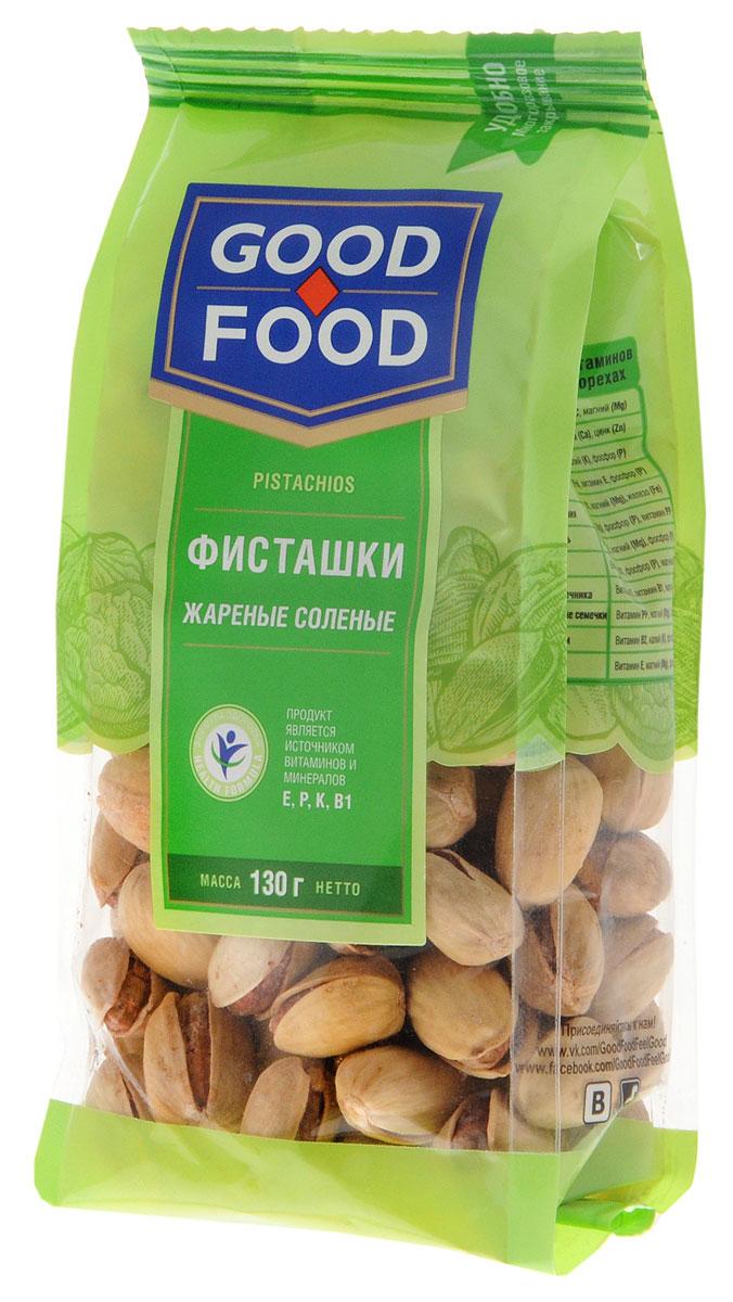 Good Food фисташки жареные соленые, 130 г4620000671510Дерево жизни, орехи счастья - так по-другому называют фисташки, обладающие тонким оригинальным вкусом и массой полезных свойств. Польза фисташек для человеческого организма неоценима, достаточно взглянуть на перечень полезных веществ, которые содержат эти орехи, чтобы в этом убедиться: витамины группы А (лютеин, зеаксантин), В (В1, В9, В6), Е, медь, марганец, фосфор, калий, магний, железо и многое другое. Фисташки Good Food обладают сбалансированным вкусом благодаря равномерной прожарке и оптимальному количеству соли.