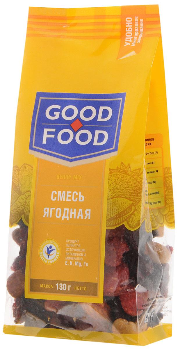 Good Foodсмесьягодная,130 г0120710Смесь Ягодная Good Food - это гармоничное сочетание ягод и орехов: клюквы, клубники, жареного миндаля и кешью и изюма black jumbo. Установлено, что содержащиеся в клюкве урсоловая и олеаноловая кислоты расширяют венозные сосуды сердца, питают сердечную мышцу.
