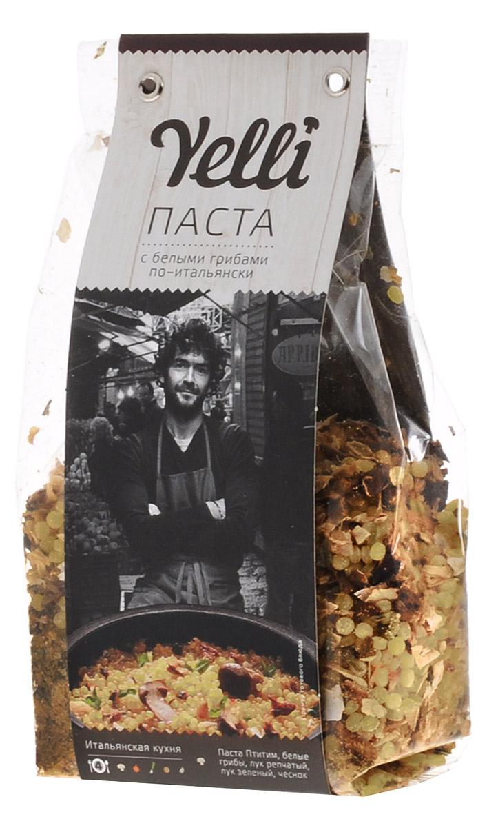 Yelli паста с белыми грибами по-итальянски, 250 г0120710Паста - традиционное итальянское блюдо, потрясающее своим разнообразием вкусов. В основе этого рецепта - оригинальная мелкая паста из твердых сортов пшеницы и белые грибы, которые придают блюду приятный вкус и аромат. Сливки и Пармезан дополнят это блюдо – добавьте их в конце приготовления.